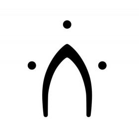 Couteau à pain Nontron, manche boule en buis gravé (logo Nontron)